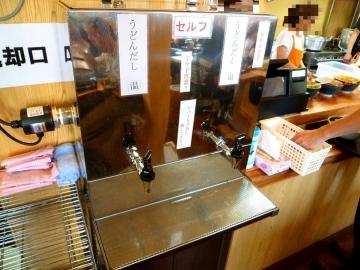 いきいきいうどん店4