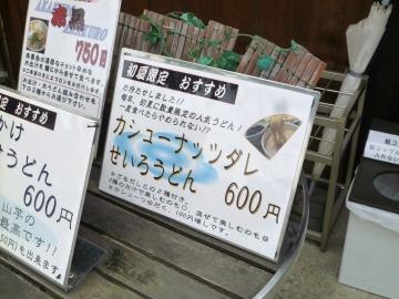 賞讃メニュー4