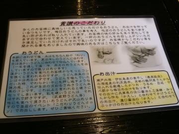 賞讃メニュー5