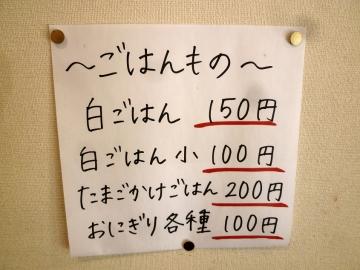 穂乃香ひやかけ6