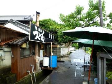 雨がも~3