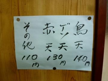 松岡ひやひや7