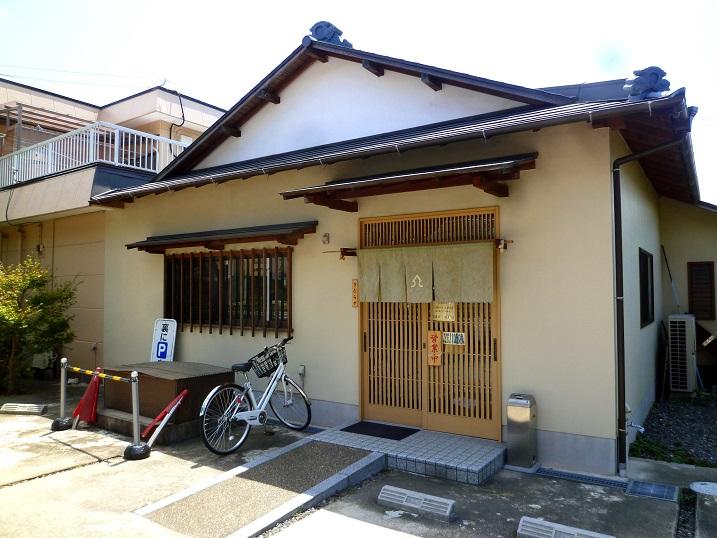 きむらや店2