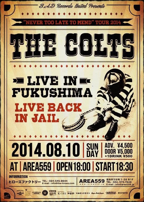 6516296_colts_0810_fukushima_2.jpg