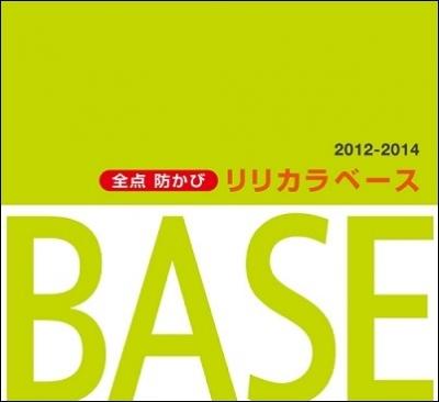 12base-01.jpg