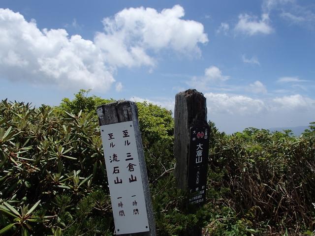 P7121098 (640x480)