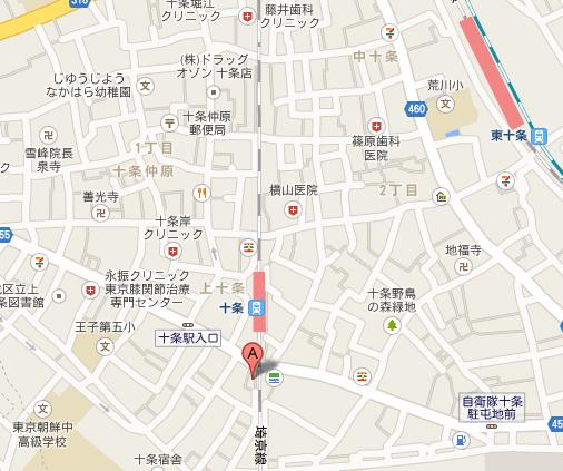 にんじん 地図