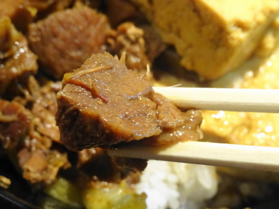 豆腐肉めし 牛肉拡大3