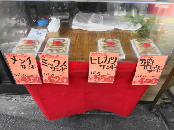簡単 折り紙 折り紙つき 意味 : syou0991.blog.fc2.com