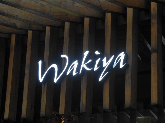 wakiya 看板