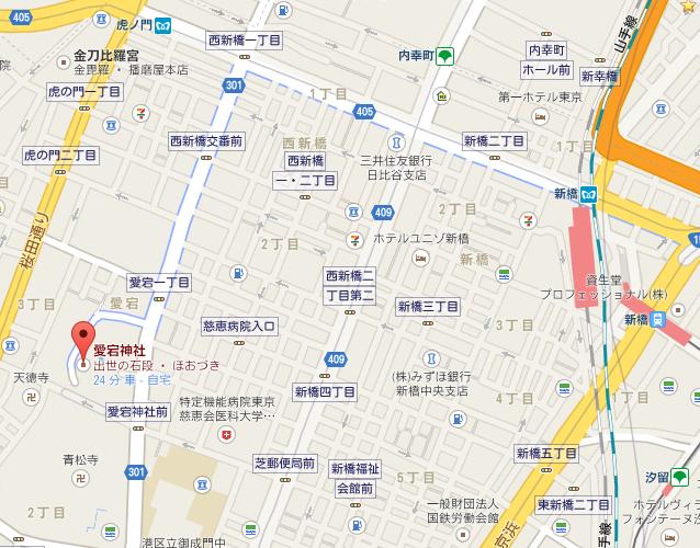 愛宕神社 地図