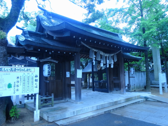 葛飾八幡宮 神門3