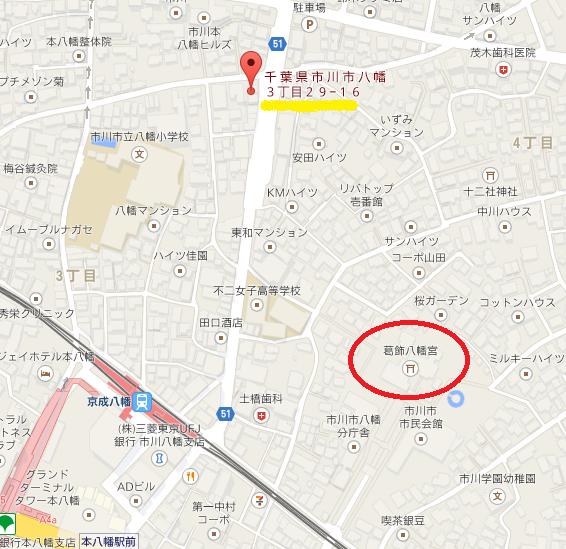 葛飾八幡宮 ドルチア 地図