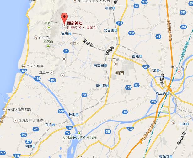 彌彦神社 地図