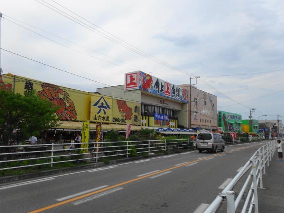 寺泊 魚市場