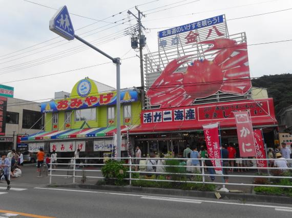 寺泊 魚市場2