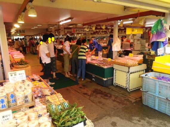 寺泊 魚の市場2
