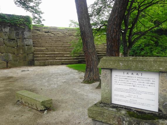 鶴ヶ城 城址公園3