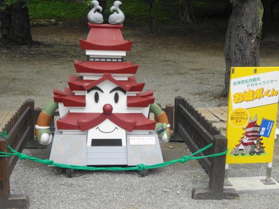 鶴ヶ城マスコット