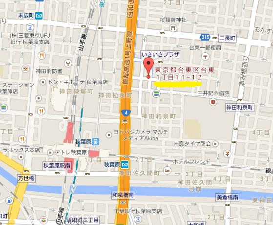 キッチン竹乃子 地図