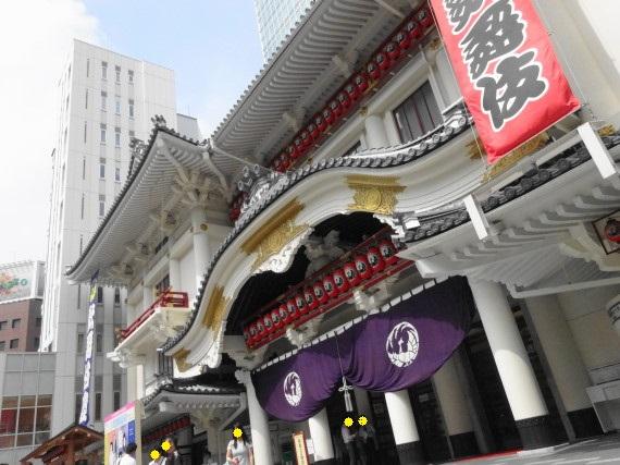 歌舞伎座 外観