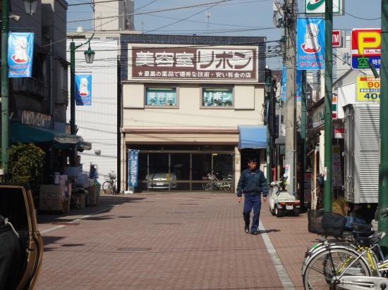 梶原商店街