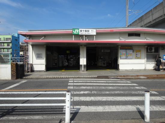 東十条駅南口1
