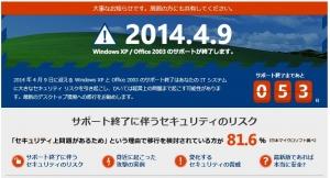 2014-02-14-01.jpg