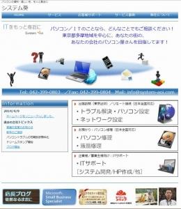 2014-04-09-01.jpg