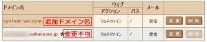 2014-04-09-07.jpg