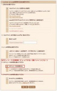 2014-04-09-08.jpg