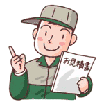 2014-05-20-04.png