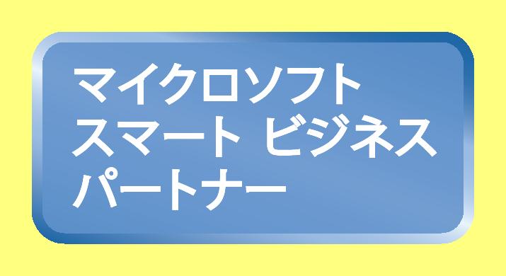 Microsoft Logo_C