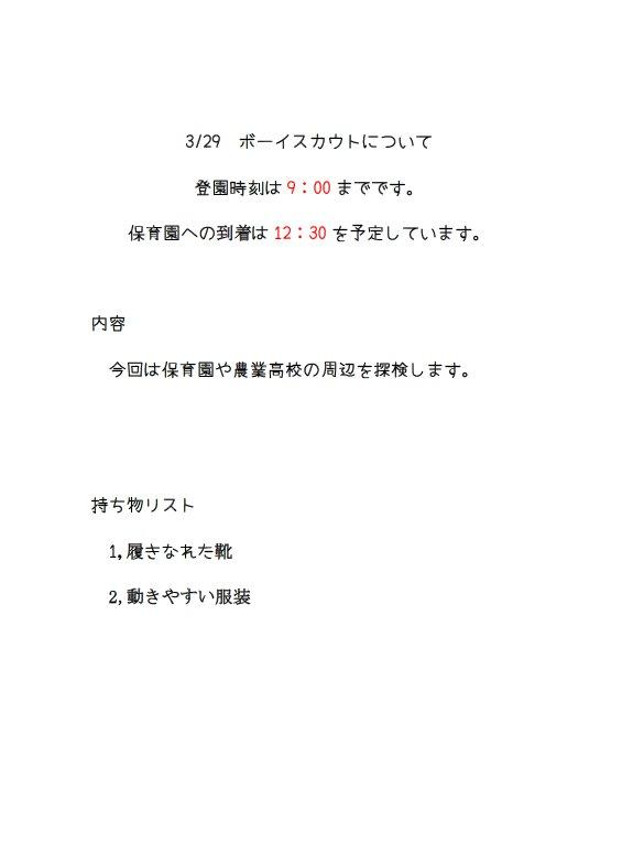 2014_03_26.jpg