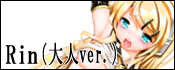 Rin(大人ver.)