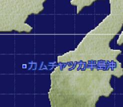 カムチャツカ半島 2.jpg