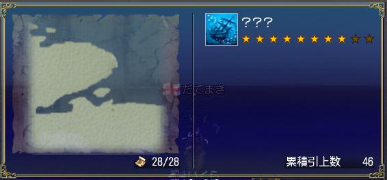 ラプテフ海 1.jpg
