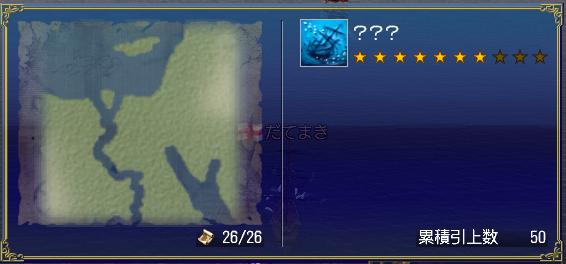 東地中海 2.jpg