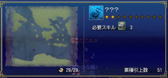 転職用の沈没船かな 1.jpg