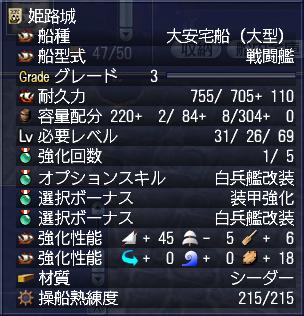 姫路城 1.jpg