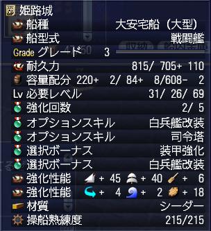 姫路城 2.jpg