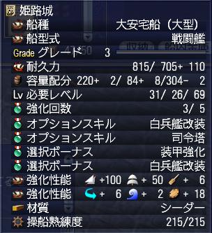 姫路城 3.jpg