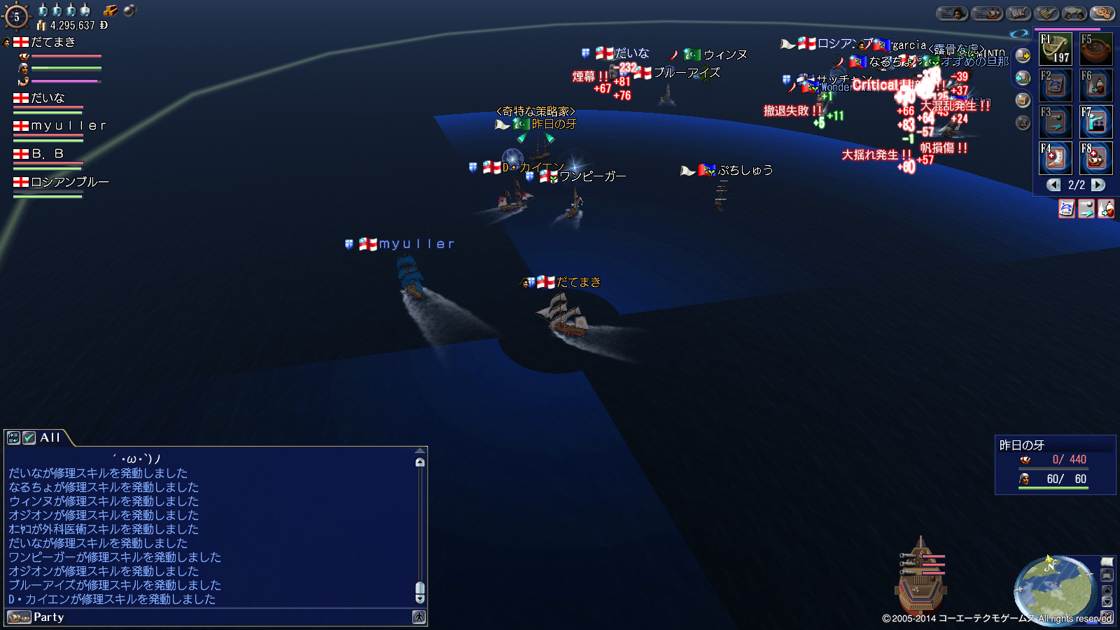 大海戦0518.jpg