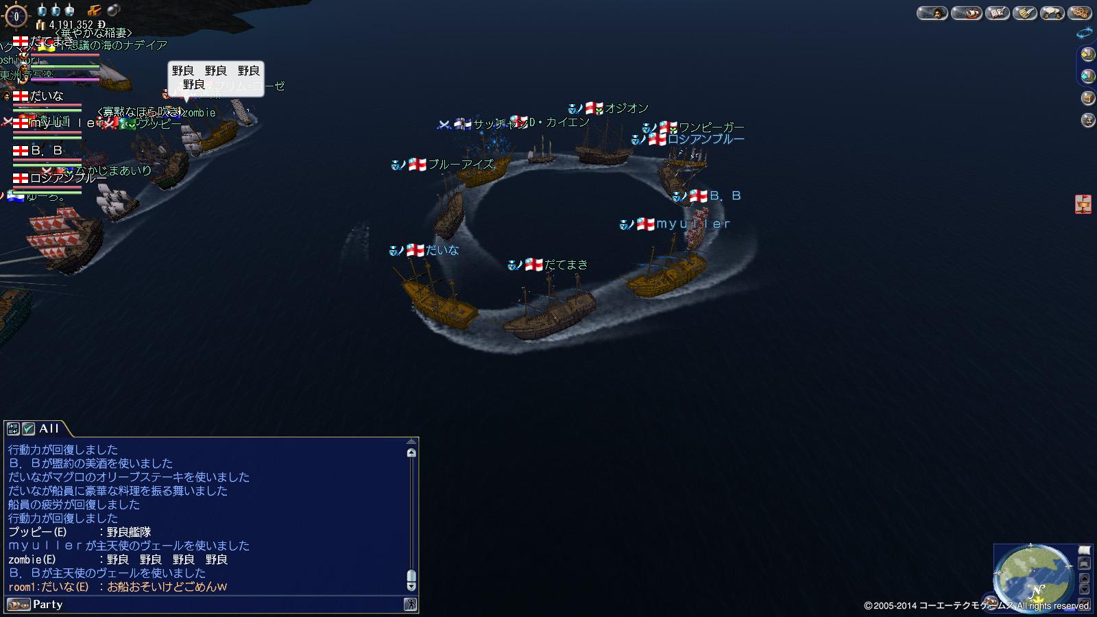大海戦05181.jpg