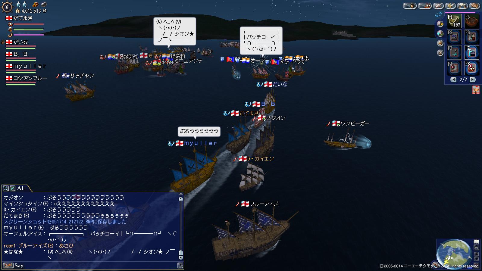 大海戦05183.jpg