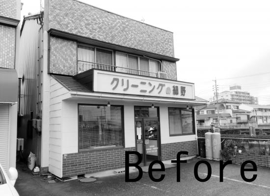 Before_convert_20140331105855.jpg