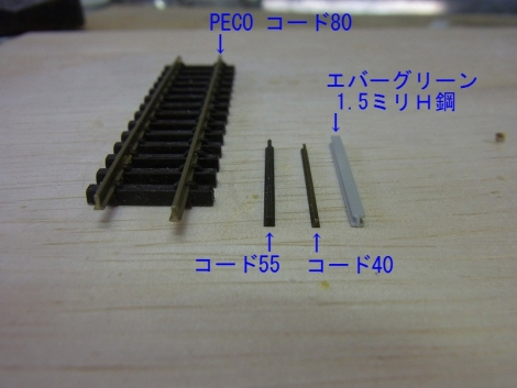 RIMG19630.jpg