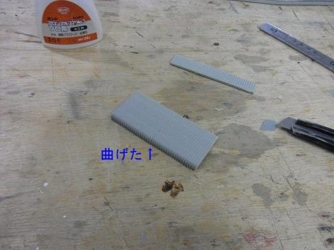 RIMG20744.jpg