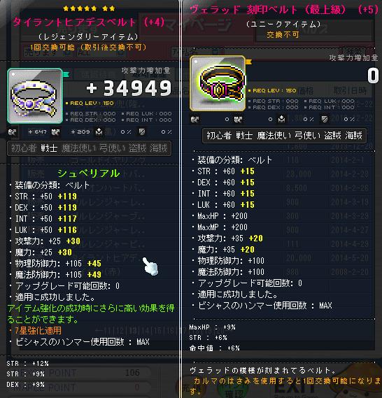 税込20knp