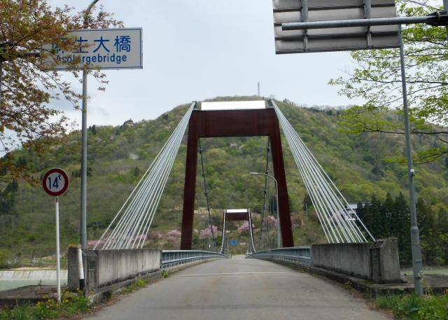 麻生大橋4